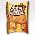 【ヘテ】チュロッツ 56g